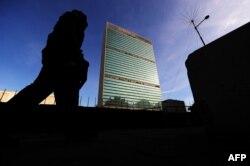 Ndërtesa e Kombeve të Bashkuara në New York.
