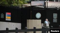 ABŞ-ın Ankaradakı səfriliyinin giriş qapısı