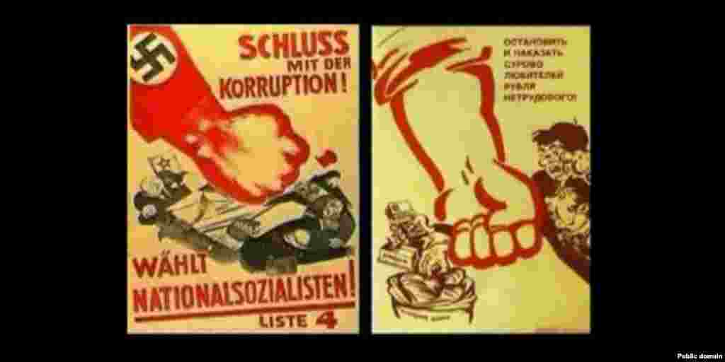 """German text: """"Down with corruption! Vote for the National Socialists. Ballot No. 4"""" Russian text: """"Stop the lovers of unearned rubles and punish them severely"""""""