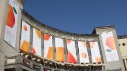 Մեկնարկեց «Ոսկե ծիրան» միջազգային կինոփառատոնի փակման հանդիսավոր արարողությունը