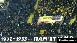 Вболівальники харківського «Металіста» розгорнули банер в пам'ять про жертв Голодомору-геноциду 1932-1933 років під час футбольного матчу з донецьким «Металургом». Харків, 27 листопада 2010 року