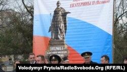 Мітинг на підтримку відновлення пам'ятника Катерині II в Сімферополі, 19 квітня 2011