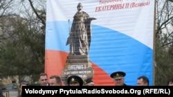 Митинг в поддержку восстановления памятника Екатерине II в Симферополе, 19 апреля 2011 года