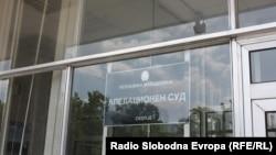 Апелационен суд Скопје