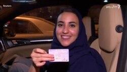 سعودي ښځو د ګاډو چلول پیل کړل
