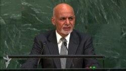 Ghani Welcomes New U.S. 'Resolve' On Afghanistan