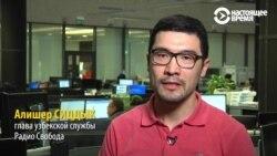Эксперт: «Уход Иноятова –одна из самых важных новостей в Узбекистане с момента смерти Каримова»