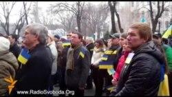 У Дніпропетровську підтримали кримчан та українських військових у Криму