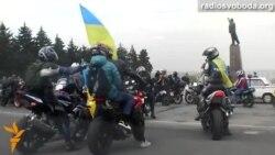 Запорізька ДАІ подружилася з байкерами заради єдності України