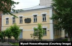 Дом, где работал Ю.В. Кондратюк. Новосибирск
