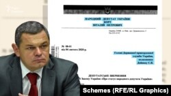 Ще один депутат від ОПЗЖ Віталій Борт писав звернення в інтересах свого помічника