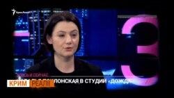 Як Поклонська заступилася за українців?