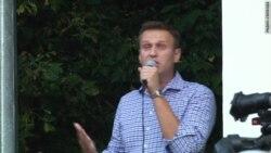 """Алексей Навальный на митинге против """"пакета Яровой"""""""