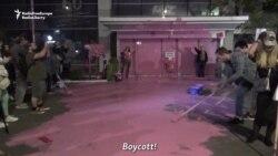Serbian Protesters Paint Public TV