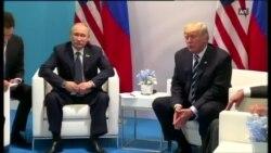 Самит кој може да значи многу и за Путин и за Трамп