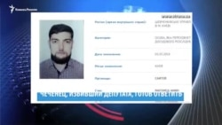 Видеоновости Кавказа 25 июля