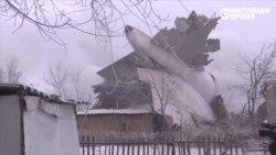 Видео из поселка рядом с аэропортом Манас, где на жилые дома упал грузовой самолет