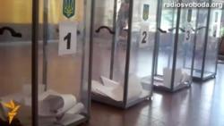 На Дніпропетровщині відкрилися всі виборчі дільниці
