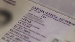 Латвия упрощает смену иностранных фамилий