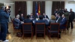Makedonski lideri o novim predlozima za ime države