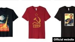 T-shirt-uri de vânzare prin Amazon.de