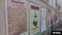 جانب من معرض المنشورات السريانية في دهوك