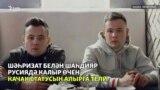 """""""Кытайда безне лагерь көтә"""""""