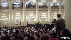 Мәскәүдә элегрәк үткән Мөселман форумы (архив фотосы)