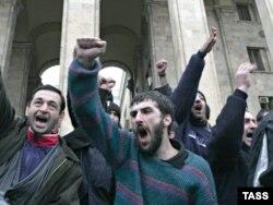 Акции оппозиции в центре Тбилиси. Ноябрь 2007 года