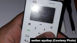 Мини-мобильный телефон для узбекских абитуриентов.