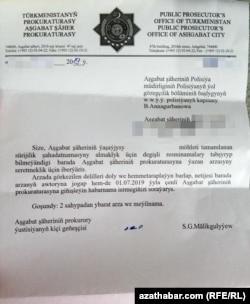 Ответ городской прокуратуры города Ашхабада