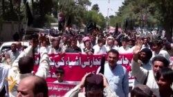 Pakistanis Protest Corruption