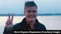 Борис Федюкин