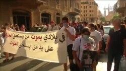 خشم معترضان لبنانی همچنان شعلهور