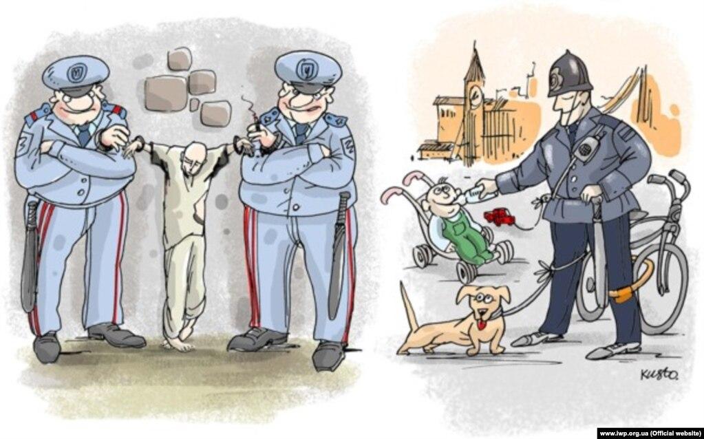 Полиция с народом?  Только 29% украинцев доверяют правоохранительным органам.  В Австрии, Германии и Финляндии этот показатель & ndash;  85%. & Nbsp;
