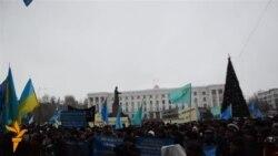 У Криму мітингували за права людини і народів та євроінтеграцію