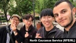 Южнокорейские студенты в Чечне