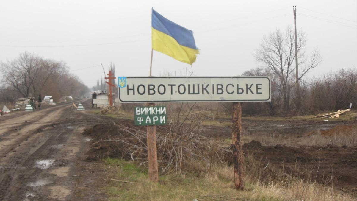 На Донбассе нет потерь среди украинских военных – штаб ООС