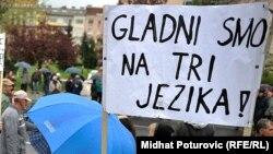 Veliki antivladini protesti u BiH, februara 2014. godine, potencirali su građanska prava, prava na rad, te osnovna ljudska prava iznad nacionalnih. Protesti su inicirani nakon objave insolventnosti u četiri privatizirane fabrike u Tuzli, a proširili su se na cijelu BiH.