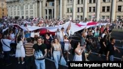 Протест у Мінську, 16 серпня