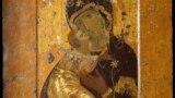 Вишгородська ікона Божої Матері, нині відома як Володимирська. За переказами, її було вивезено після походу на Київ, що його організував Володимиро-суздальський князь Андрій Боголюбський