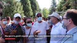 «Мы все голодные». Торговцы в Талгаре потребовали открыть рынок
