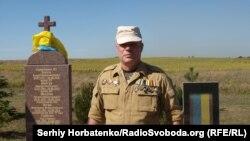 Анатолий Володин, ветеран АТО