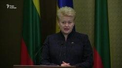 Президент Литви передала для ЗСУ прилад для захисту бійців (відео)