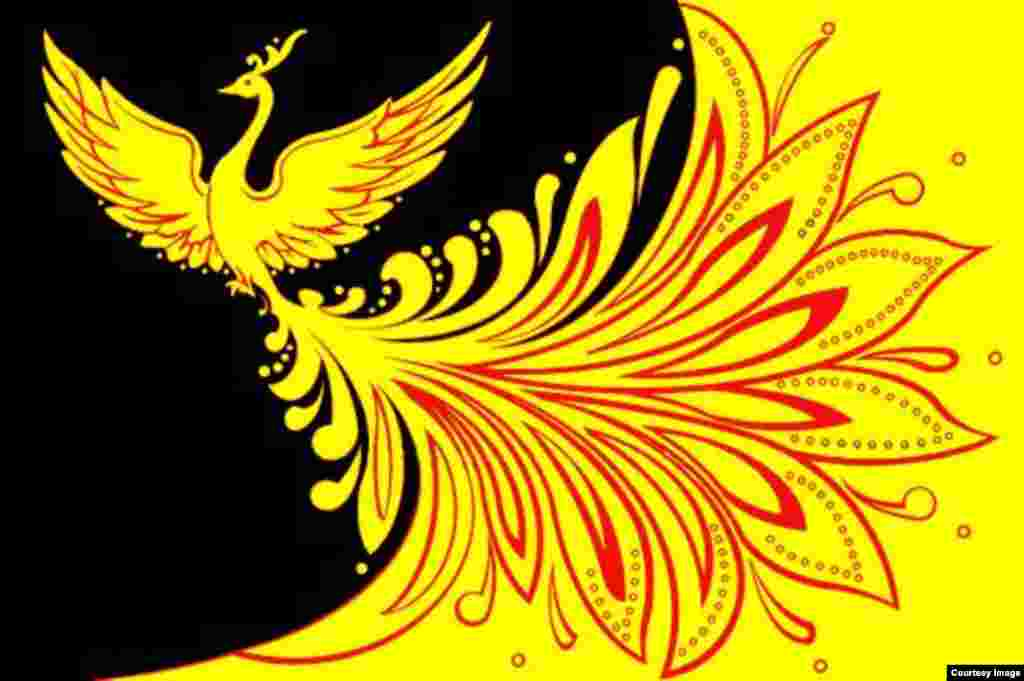 More fanciness. The flag of Palekh in the Ivanovo region (not far from Moscow) depicts the firebird, a staple of Slavic folklore that is said to have originated from that city. (The firebird is depicted on many of the signature lacquer boxes made in Palekh.)