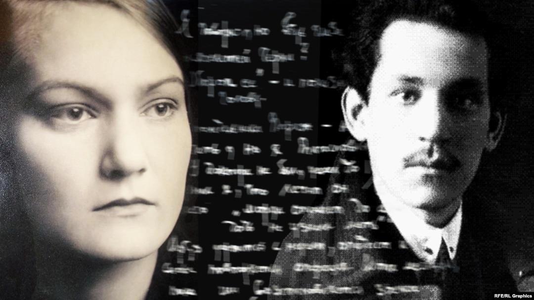 Ариадна и Владимир Сосинские, коллаж
