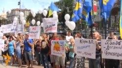 Київраду пікетували на захист міських кінотеатрів