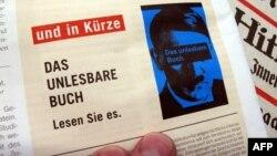 """Zeitungszeugen анонсирует новый проект с цитатами из """"Майн кампф"""" и комментариями историков"""