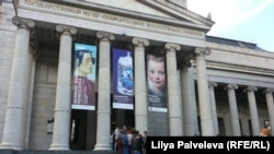 Государственный музей изобразительных искусств имени Пушкина (архивное фото)