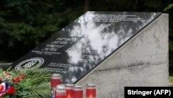 Memorijalna ploča sa ustaškim sloganom u Novskoj, ilustrativna fotografija